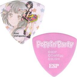 ESPESP×バンドリ!ガールズバンドパーティ!キャラクターピック Poppin' Party Model ×10枚セット (GBP Rimi 2/牛込りみ)
