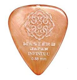 MASTER8 JAPAN INFINIX-U TEARDROP with Hard Grip 0.88mm [IFU-TD088] ×10枚セット