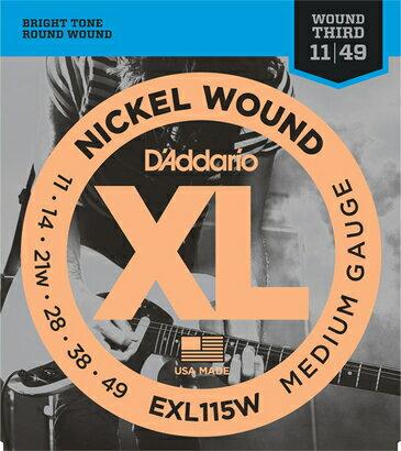 D'Addario 《ダダリオ》 EXL-115W (011-049)×5セット