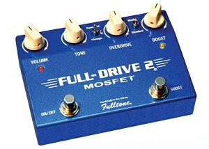 TS808系のオーバードライブ/ブースターの名機です!Fulltone Full-Drive 2 [MOSFET]【台数限定...