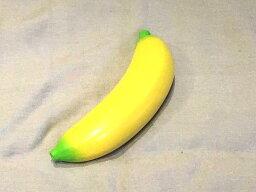 "PLAYWOOD 《プレイウッド》FS-BNN [Music Shaker ""Fruits"":バナナ]"