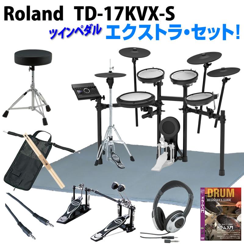 ドラム, 電子ドラム Roland TD-17KVX-S Extra Set Twin Pedal VDTTNG2019dp5