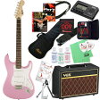 Squier by Fender 《スクワイヤーbyフェンダー》 Bullet Strat w/Tremolo (Pink) 【ストラト&VOXアンプ豪華20点入門セット】