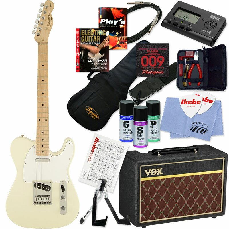 セット, エレキギターセット Squier by Fender by Affinity Series Telecaster (Arctic WhiteMaple Fingerboard) VOX20gp5