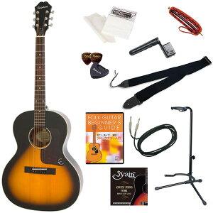 Acoustic Collection [EL-00 Vintage Sunburst]