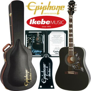 """Epiphone by Gibson 《エピフォン》 Limited Edition Hummingbird PRO (Ebony) """"IKEBE 2016 Special Package"""" 【数量限定でエピフォン豪華アクセサリーキット&ピックケース・プレゼント】"""