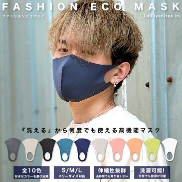 【即日出荷〜4月下旬入荷予定】 マスク 在庫あり 洗える メンズ レディース おしゃれ 大きめ ふつう 小さめ 大人用 子供用 かっこいい かわいい 黒 白 ファッション ブランド 7JEWELRY