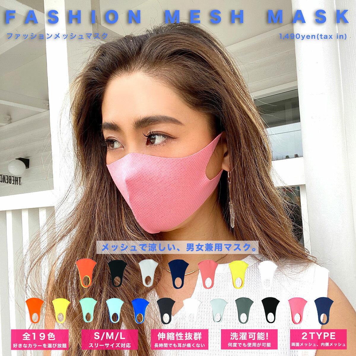 洗い ウレタン 方 マスク