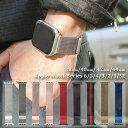 アップルウォッチ バンド レディース メンズ apple watch ステンレス ベルト おしゃれ アップルウォッチバンド カラーバンド 38mm 42mm 40mm 44mm Series 1 2 3 4 5 6 SE 全シリーズ対応 交換ベルト