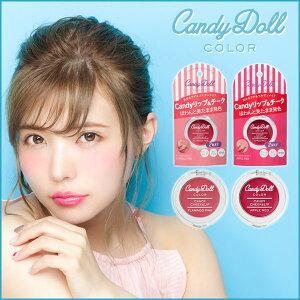 キャンディドール益若つばさコスメ「リップ&チーク」「チーク」「ハイライト」【リニューアル】[CandyDollキャンディードールCandyDollベースメイク化粧品チークリップ]【即日発送】