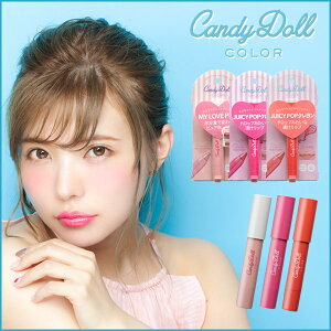 CandyDollドロップクレヨンリップ