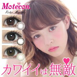 ��ƥ���ޥ󥹥꡼���ͥ��󥫥饳��1�������ʬ��14.2mm[MoteconAnecon�ʥ������٤����٤ʤ����å����ޥ󥹥꡼���ȥʥޥ󥹥꡼���祭���祭�����륺�����]������̵���ۡ�¨��ȯ����