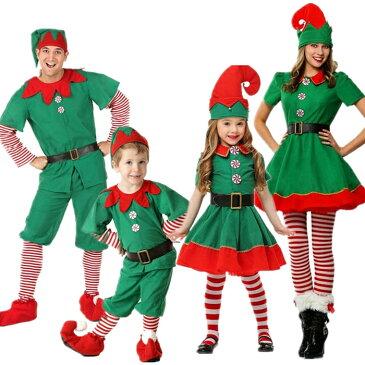 クリスマス衣装 コスプレ 子供服 コスチューム 女の子 男の子 仮装 演出服 かわいい ルームウェア パーティー キッズ メンズ レディース 男性 女性 大人用 親子 イベント用