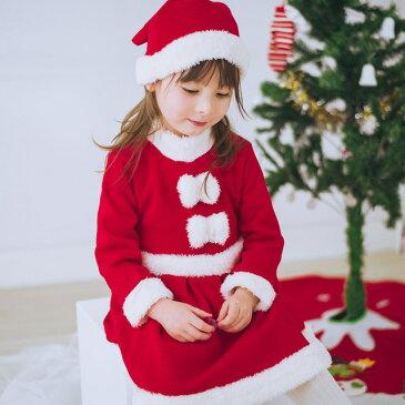 クリスマス衣装 サンタコスプレ キッズ 子供服 女の子 サンタクロース コスチューム 仮装 演出服 ルームウェア コスプレ パーティー ワンピース 冬用