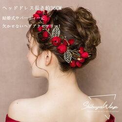 ウエディングティアラヘッドドレス髪飾りウェディング結婚式ブライダル花嫁二次会パーティー花ヘアアクセサリー発表会赤