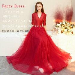 パーティードレス袖ありイブニングドレス演奏会カクテルドレスロングドレス結婚式カラードレス赤フォーマルウエディングドレス二次会発表会
