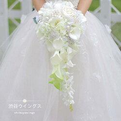 ウエディングブーケ結婚式ウェディングブーケ花嫁ブーケ手作りしずく型ブライダルブーケ造花キャスケードブーケ二次会