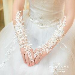 ウェディンググローブ結婚式ブライダルグローブショートグローブ二次会ウエディング手袋パーティー花嫁グローブミディアムフィンガーレスラインストーン付