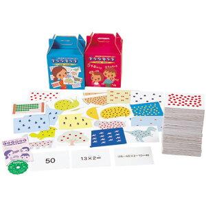 ドッツとは点のことで、数を読み上げながらカードを見せることで電光石火の高速計算力が開きま...