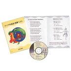 ☆伝統的な子どもの歌で文化に触れる! 七田式(しちだ) ドイツの童謡・唱歌ベスト☆★