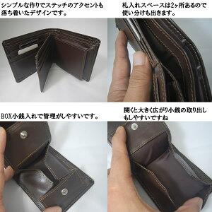 財布メンズ二つ折り二つ折り財布レディース折り財布レザー革2つ折り財布牛革小銭入れ付きBOX小銭入れ財布メンズ二つ折り