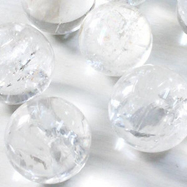 水晶 水晶丸玉 水晶玉 25mm 天然石 パワーストーン 溶練水晶玉 人工水晶 開運 風水 縁起の置物 クリスタル玉 父の日ギフト