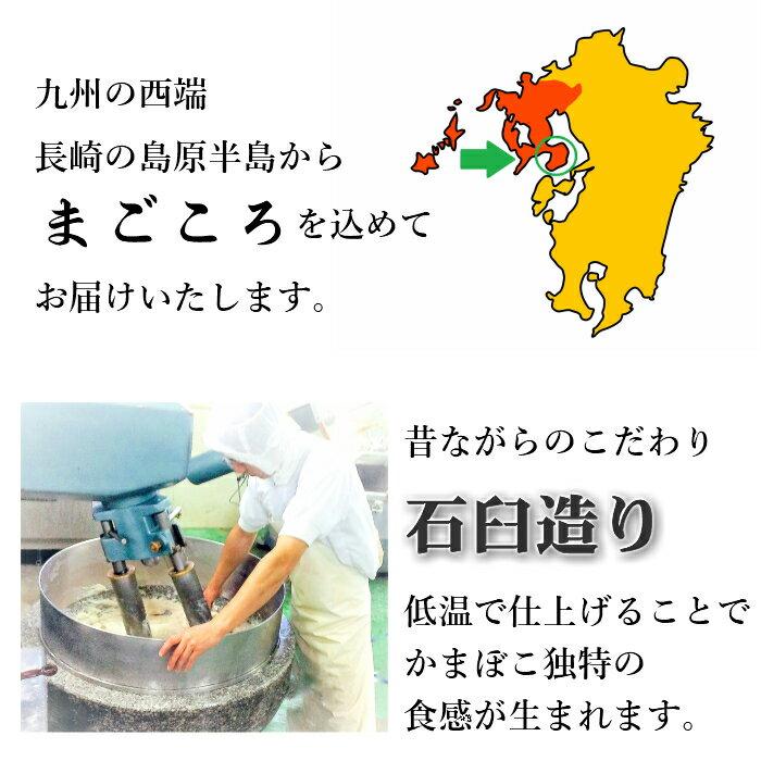 七郎屋 【真空パック】真空はんぺん(紅) 長崎 雲仙 かまぼこ 業務用