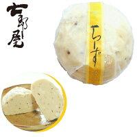豆腐蒲鉾(ちーず)