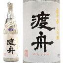 日本酒 茨城県 府中誉 渡舟(わたりぶね)大吟醸 斗瓶取り原酒 1800ml
