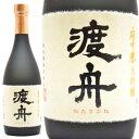 【日本酒】茨城県石岡市 府中誉 渡舟(わたりぶね)大吟醸 7...