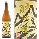 吟醸という名の純米吟醸酒!茨城県 武勇(ぶゆう)純米吟醸 吟醸 1800ml【SS02P03mar13】