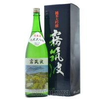 茨城県浦里酒造店霧筑波(きりつくば)純米大吟醸1800ml