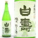 【日本酒/にごり酒】石川県白山市 手取川(てどりがわ)純米に...