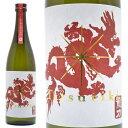 【日本酒】兵庫県姫路市 本田商店 龍力(たつりき)特別純米 ドラゴン赤ラベル 720ml