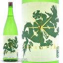 【日本酒】兵庫県姫路市 本田商店 龍力(たつりき)純米酒 ドラゴン緑ラベル 1800ml