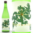 【日本酒】兵庫県姫路市 本田商店 龍力(たつりき)純米酒 ドラゴン緑ラベル 720ml