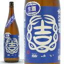 【日本酒】茨城県結城市 結城酒造 結(ゆい)純米吟醸 まっし...