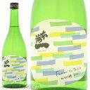 日本酒 本州一 FARM to TABLE 純米吟醸 しぼりたて生酒 720ml ≪数量限定・クール便≫ 広島県 梅田酒造場