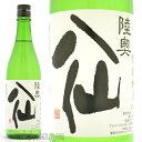 日本酒 陸奥八仙 特別純米 720ml ≪冷蔵推奨≫ 青森県八戸市 八戸酒造 むつはっせん