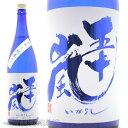 日本酒 五十嵐 直汲み 夏めく純米酒 1800ml ≪数量限定・クール便≫ 埼玉県飯能市 五十嵐酒造 いがらし