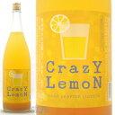 【和リキュール】福岡県久留米市山の壽酒造Crezy Lemon(クレイジーレモン)1800ml