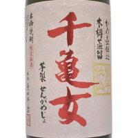 鹿児島県若潮酒造紫芋仕込千亀女(せんかめじょ)1800ml