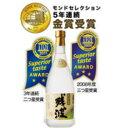 沖縄県 比嘉酒造 泡盛 残波ホワイト 25度 720ml