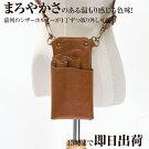 国内シザーケース専門メーカー/DEEDSラティーナシザーケース/美容師理容師フローリストシザーケースシザーバッグ