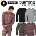BURTON_MIDWEIGHT_CREW