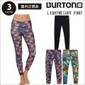 BURTON_LIGHTWEIGHT_PANT