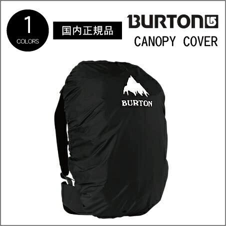 【BURTON バックカバー CANOPY COVER】バートン キャノピーカバー リュックカバー アウトドア 登山 キャンプ