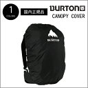 16ss_canopy_cover_a
