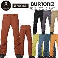 BURTON_AK_2L_CYCLIC_PANT