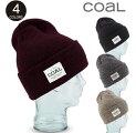 COAL_Uniform